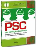 MAINARDI VINCENZO, PSC per tipologie di cantiere - Software -