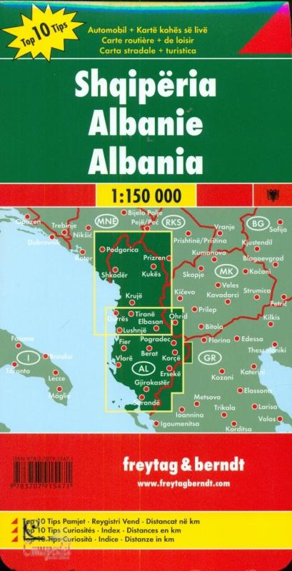 Albania Cartina Stradale.Freytag Berndt Albania Carta Stradale E Turistica 1 150 000 In Campedel It
